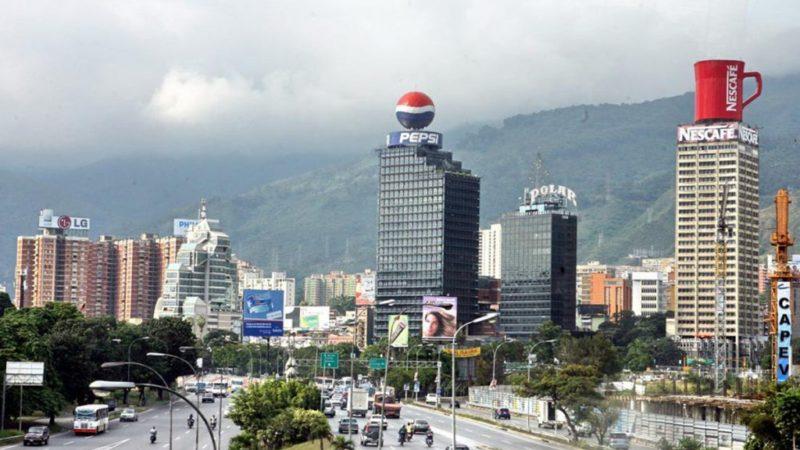 О Венесуэле, моей стране, кое-что о моей культуре